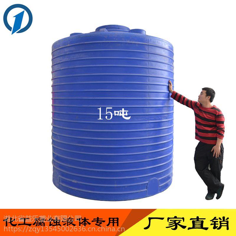 汉南区塑料15吨水塔储水罐油塑胶桶pe水箱桶塑料蓄水桶储水箱卧式水塔益乐厂家