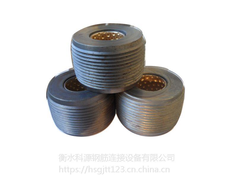 科源滚丝机滚丝轮|高强度建筑滚丝轮 品质保证