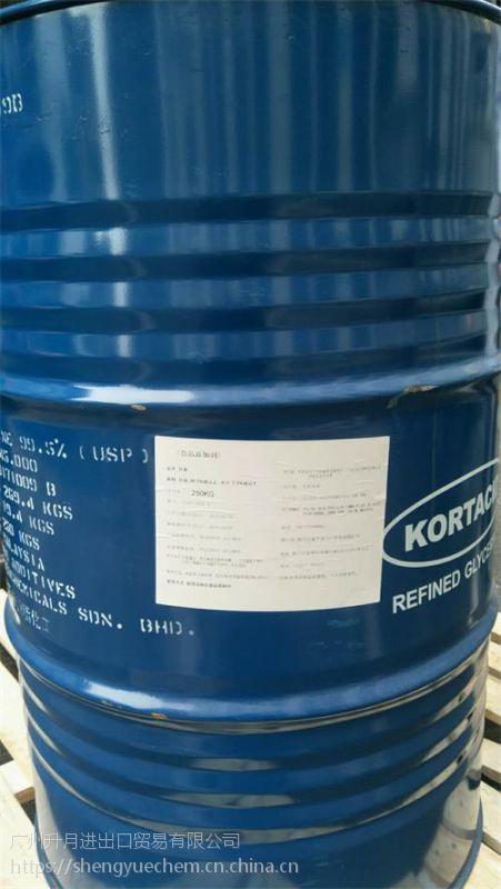 马来西亚食品级甘油丙三醇保水剂资质齐全保水效果好,国内代理商