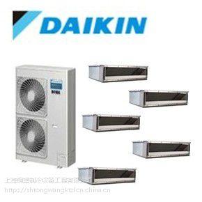 上海大金商用中央空调代理商FBQ203BA中静压风管机销售批发