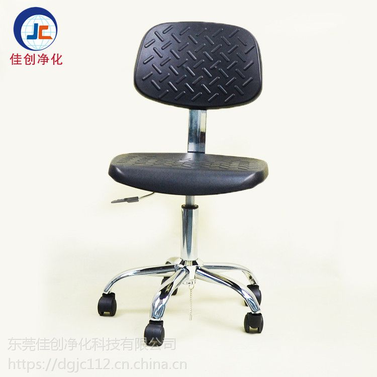 定制PU发泡防静电椅 防静电pu升降靠背凳子 车间工作椅实验室滑轮椅 现货