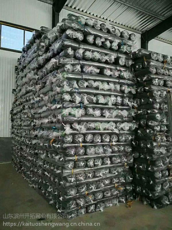山东开拓网业专业生产6针黑色农用遮阳网工地遮阳网