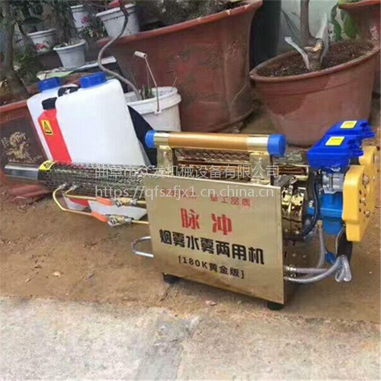 大容量400L 汽油机动力农用打药机 自走式机动弥雾机图片