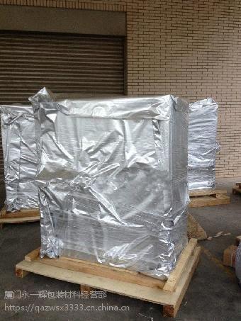 厦门集装箱铝箔袋 天津机器PE塑料套袋