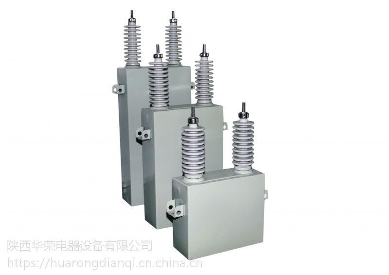 AFM11/√3-250-1W西安滤波电容器