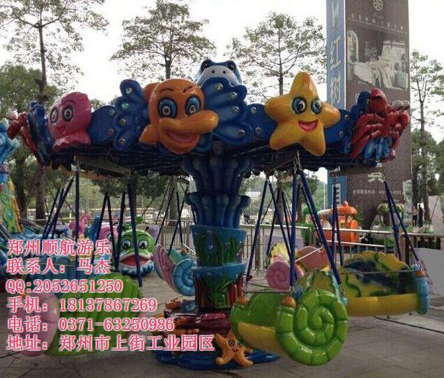 豪华迷你飞椅、飞椅、郑州顺航(已认证)毛葱种子图片