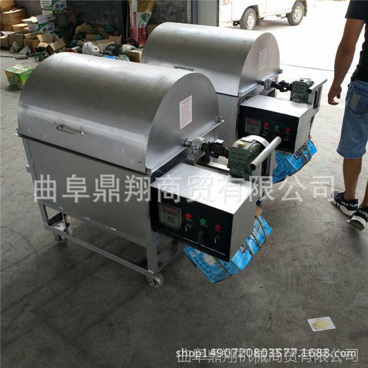 滚筒锅式自动炒货机 高效节能小型干货炒货机 电加热炒货机
