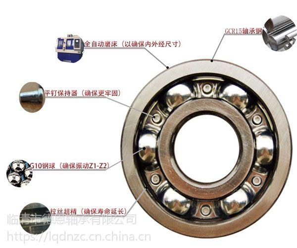DAC38740040汽车轮毂轴承——德恩乐驰汽车专用轴承生产厂家-可来图定制