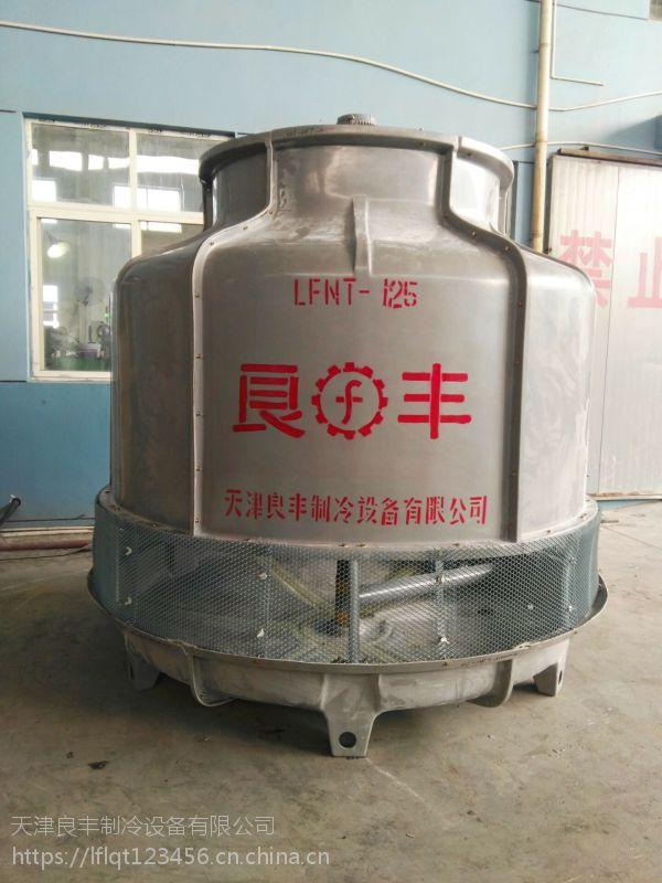 哪的冷却塔质量好价格低?天津良丰牌冷却塔质量好