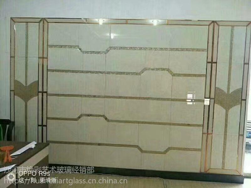 甘肃定西厂家定制 大理石加镜条 菱形交叉拼接 时尚玻璃影视墙