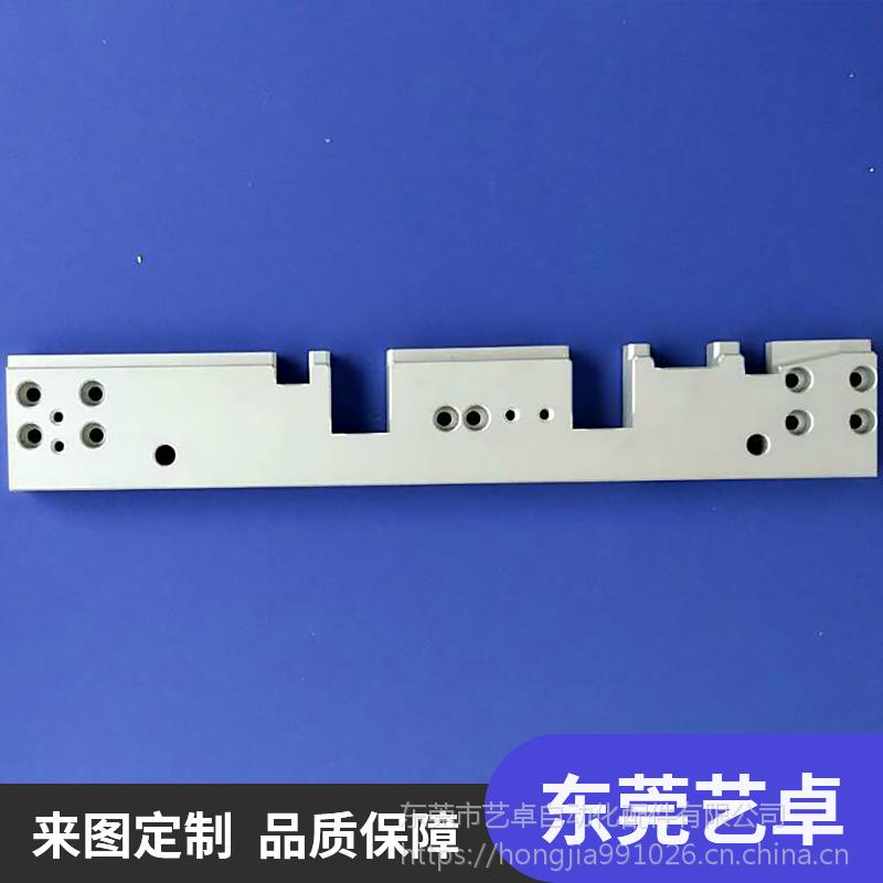 东莞艺卓大型专业零件CNC加工中心加工欢迎选购