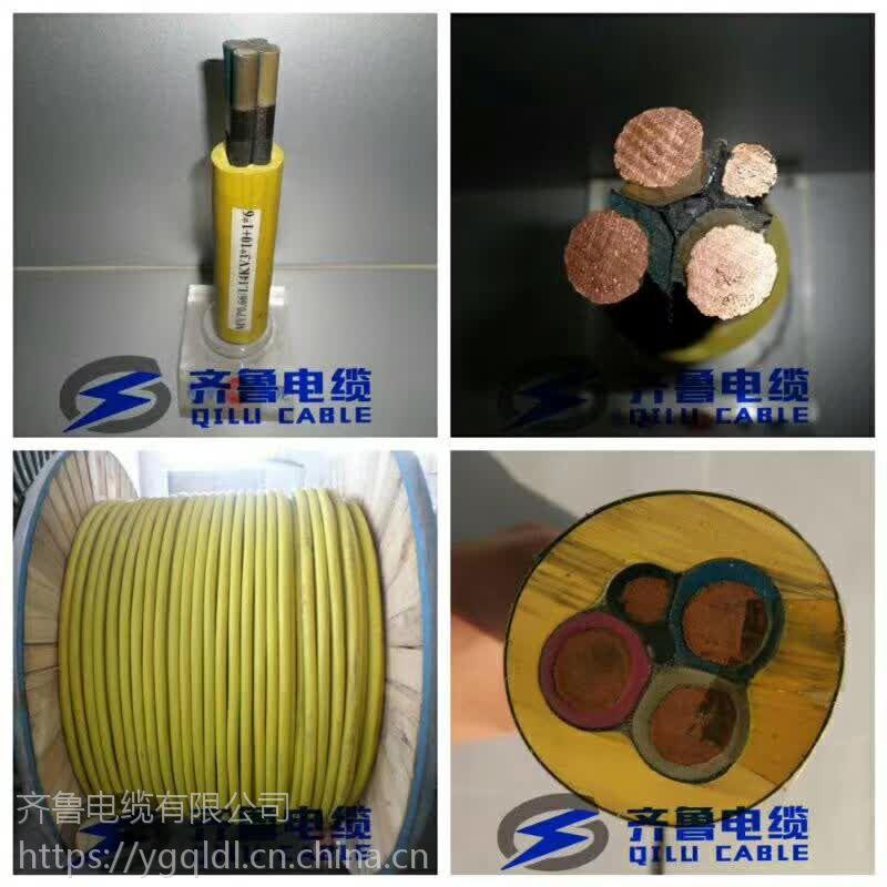 供应齐鲁牌裸铜线多芯交联塑料绝缘聚氯乙炔PVC护套矿用光纤 YJV 3*1.0
