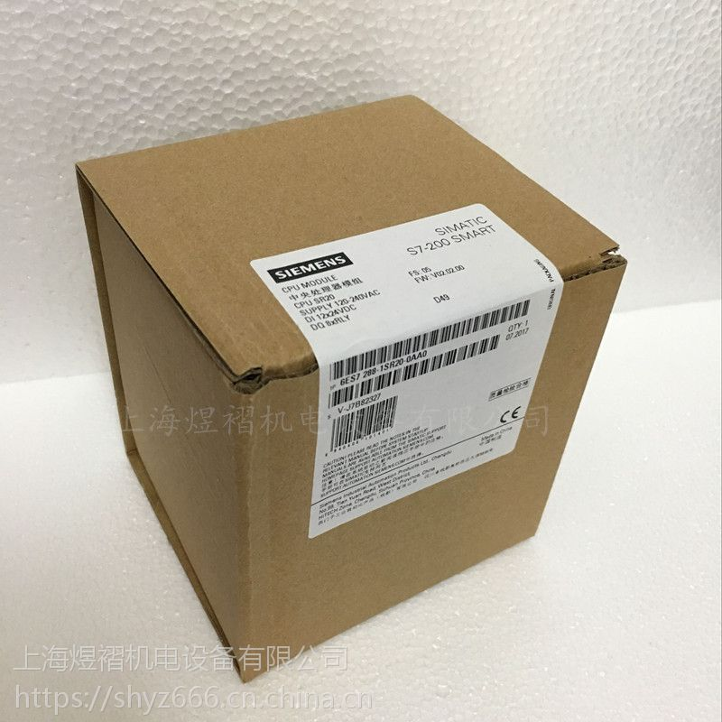 供应西门子PLC S7-smart200 6ES7288-3AR02-0AA0 CPU模块AR02