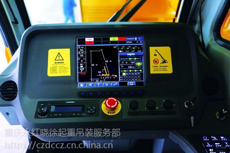 重庆大竹林吊车出租,渝北区吊车出租,大竹林吊车租赁