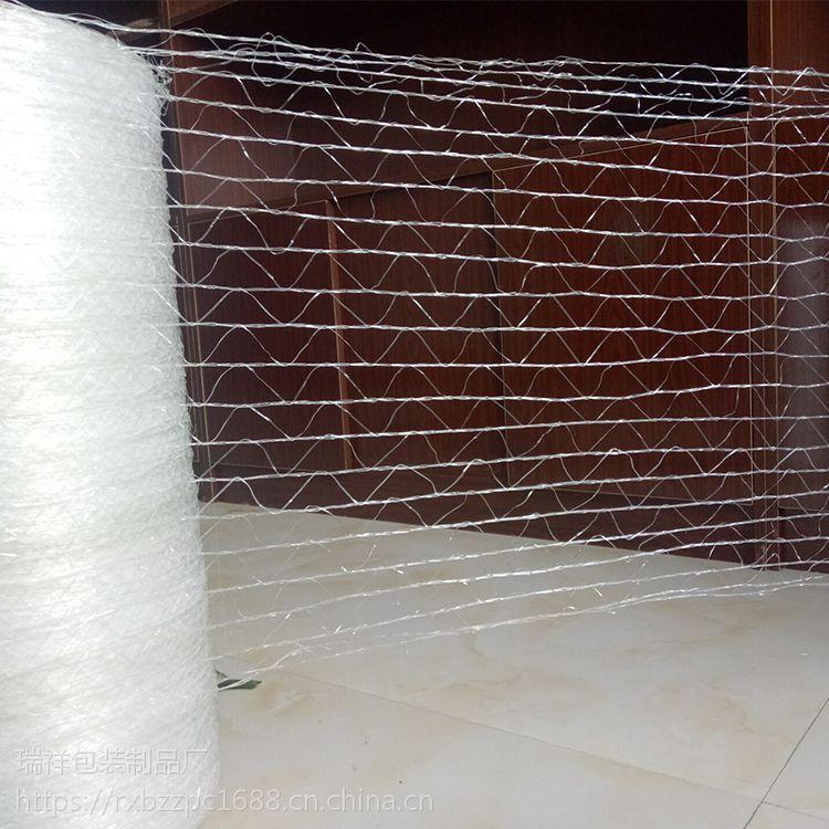 圆捆机水稻打包网牧草小麦秸秆打捆网玉米打捆机 打包网 捆草网