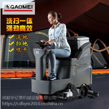 gaomeiGM-RMINI高美洗扫一体机扫地车全自动驾驶式车库洗地机