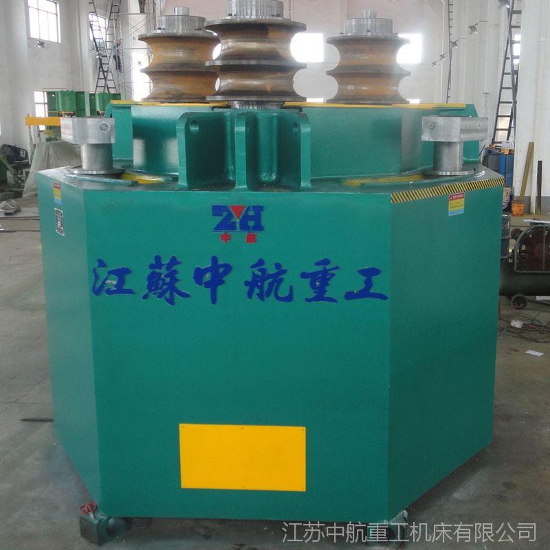 厂家直销ZHW24卷制型材机械 型材弯曲机