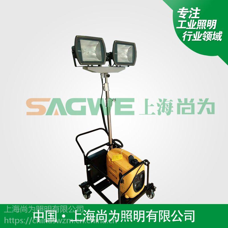 上海尚为照明SW2920轻型升降工作灯应急抢修抢险救灾 移动照明灯