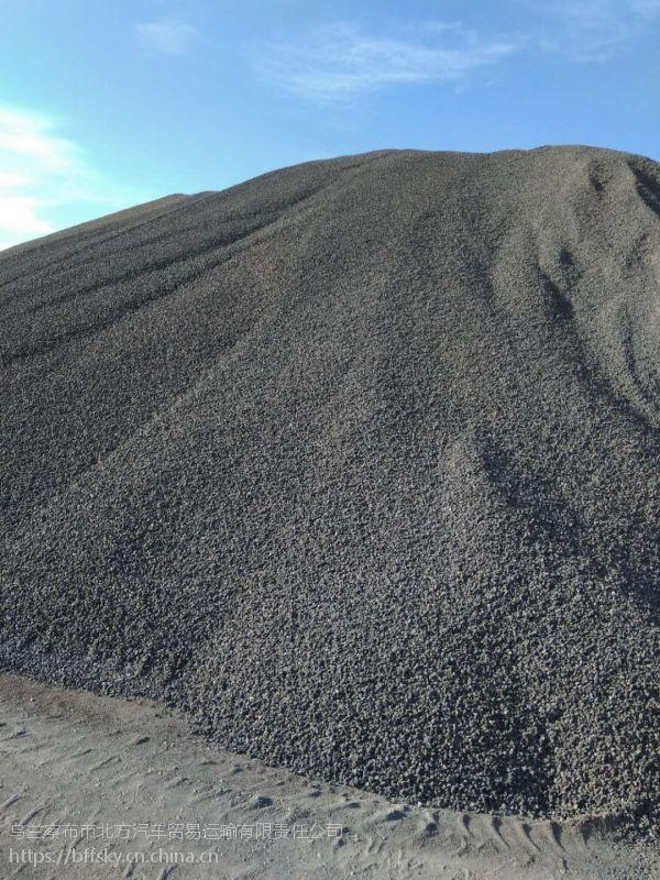 2018 优质黑色火山岩矿山直供