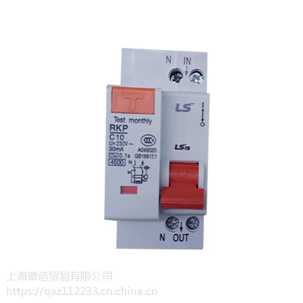 LS产电ABE 103b 3P系列全国总代理特价供应