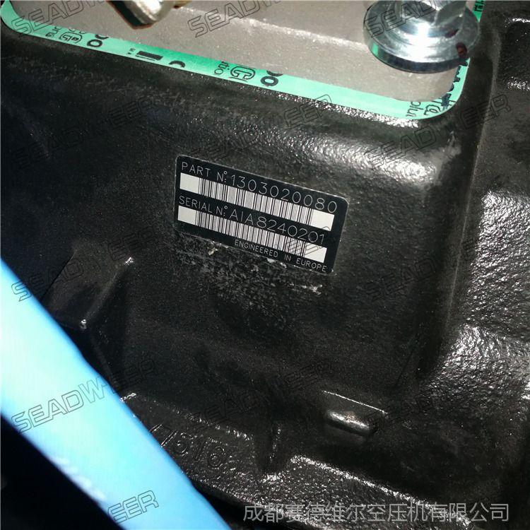 1303020080博莱特空压机机头 空压机主机