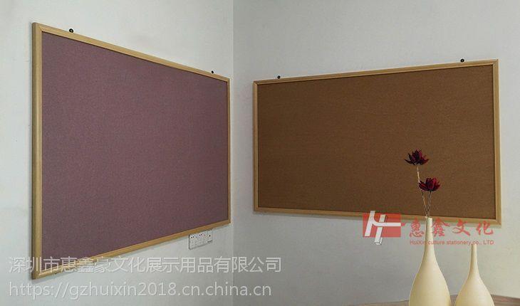 惠州挂式单面公告板B揭阳彩色装饰软木板N湛江家居装饰栏