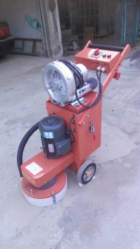 环氧地坪打磨机 路面打磨机实力品牌物业所值