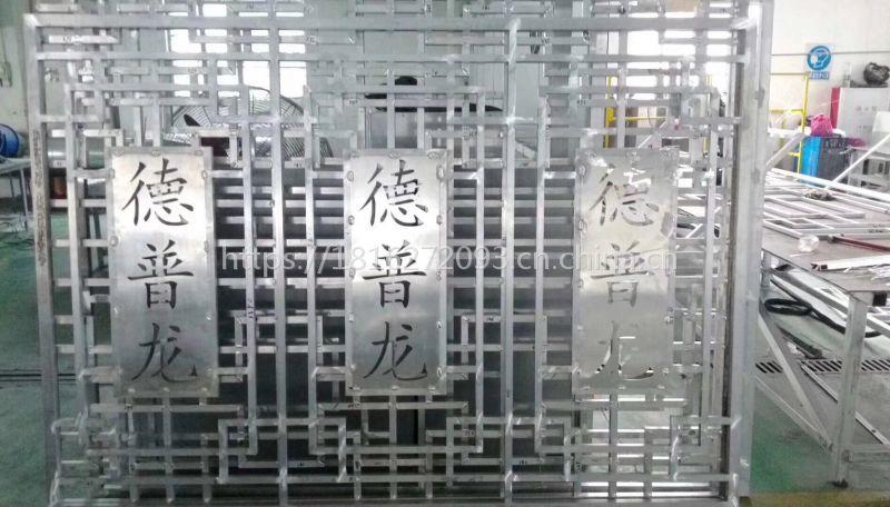 山东铝窗花订做找德普龙,厂家直销,价格平
