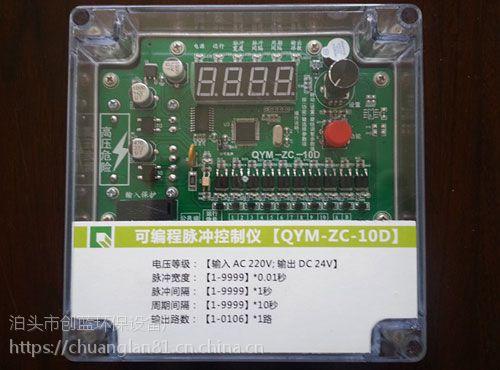 60门可编程脉冲控制仪型号LC-PDC-ZC60