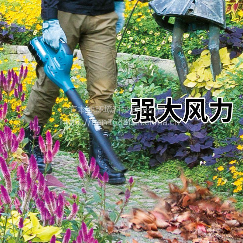 Makita/牧田专业电动工具充电式吹风机DUB361RM2/Z鼓风机