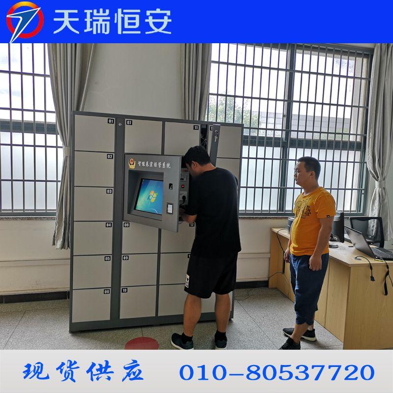 TRH-ZW24 智能案管柜,案件智能管控平台【天瑞恒安】