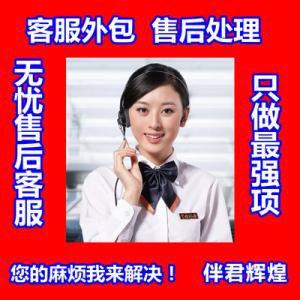 http://himg.china.cn/0/4_965_227984_300_300.jpg