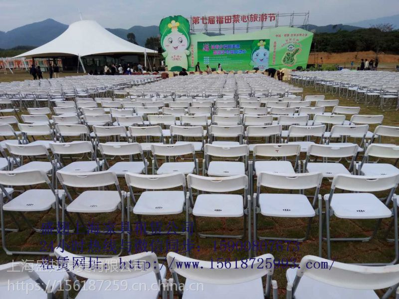 广州折叠椅出租会议椅出租黑色折叠椅出租