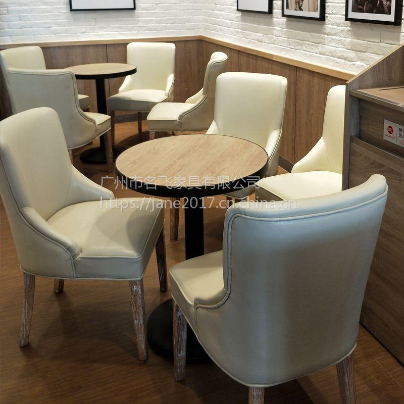 无锡供应茶餐厅西餐甜品店餐桌椅组合简约现代咖啡馆洽谈桌椅