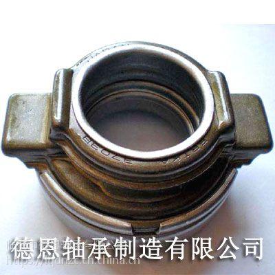 55TKB3203汽车离合器轴承——德恩长城汽车离合器轴承—德恩生产定制