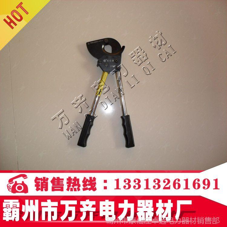 J40棘轮式手动电缆剪电缆剪刀断线钳切线钳电线钳