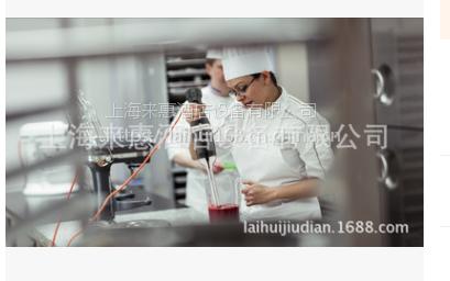 美国厨宝KitchenAid 5KHBC312C 手持式搅拌器