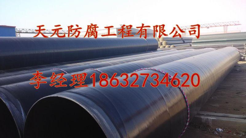 http://himg.china.cn/0/4_965_236552_800_451.jpg
