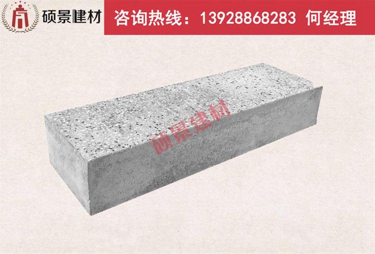 【硕景】广州仿花岗岩路沿石│水泥路牙石│水磨路压条│20年厂家