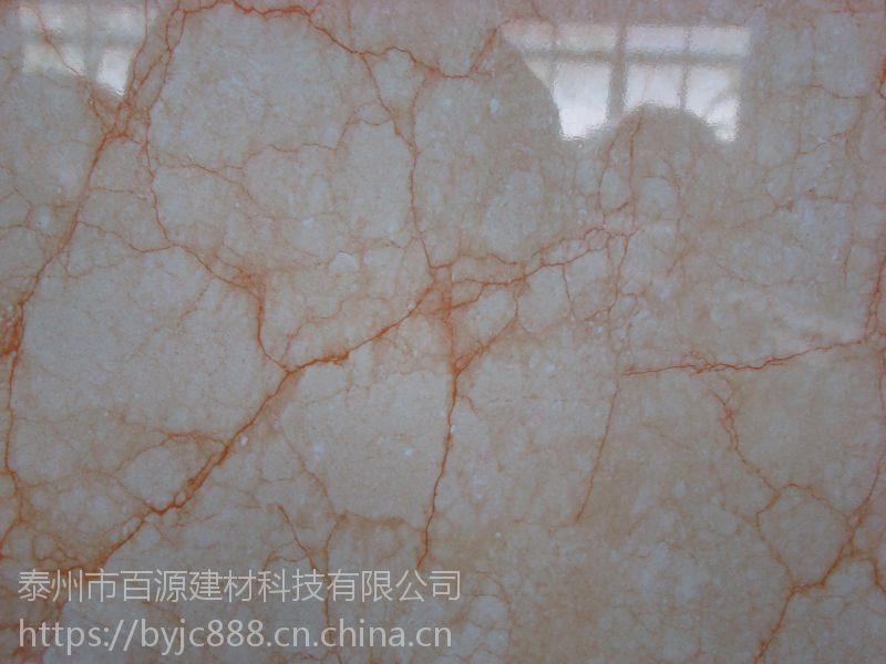泰州一体化板 江苏一体化板 一体化板厂家
