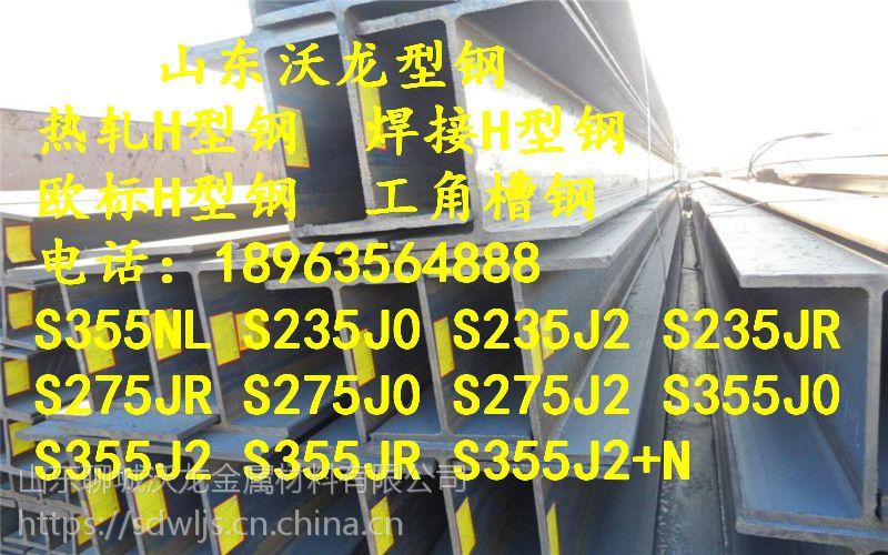 S275J0H型钢直销/高频焊接H型钢厂家电话 现货价格