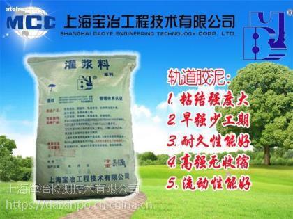 高强水泥基灌浆材料试验规定-上海灌浆料厂