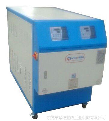 双回路油温机、双温油式模温机