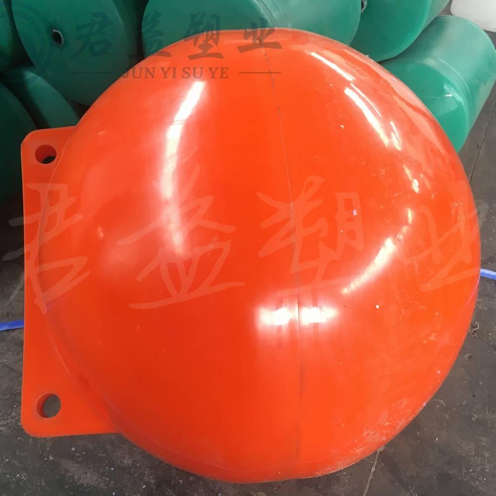 君益塑料浮球加工 可填充发泡PE浮球