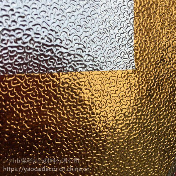 冰袋面料/PVC镀铝压纹膜