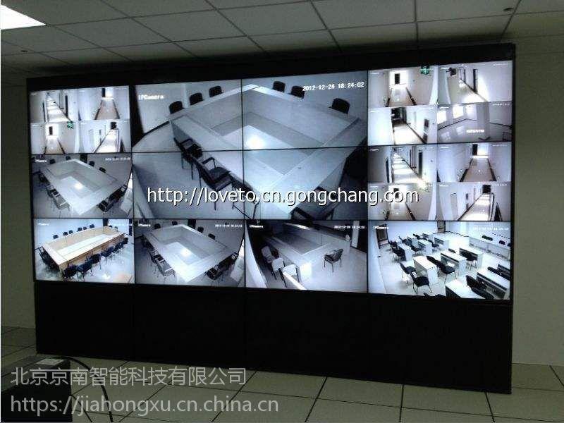 供应中迪液晶拼接屏高清无缝拼接大屏幕46寸至55寸