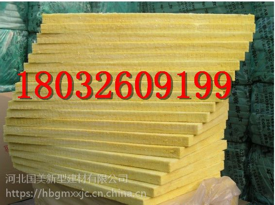 肥城市厂家直销100kg玻璃棉丝绵 环保玻璃棉板用途