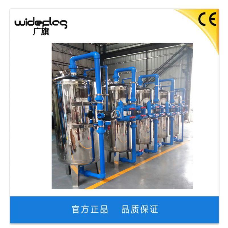 广旗厂家直销不锈钢机械过滤设备 过滤水中的悬浮颗粒杂质