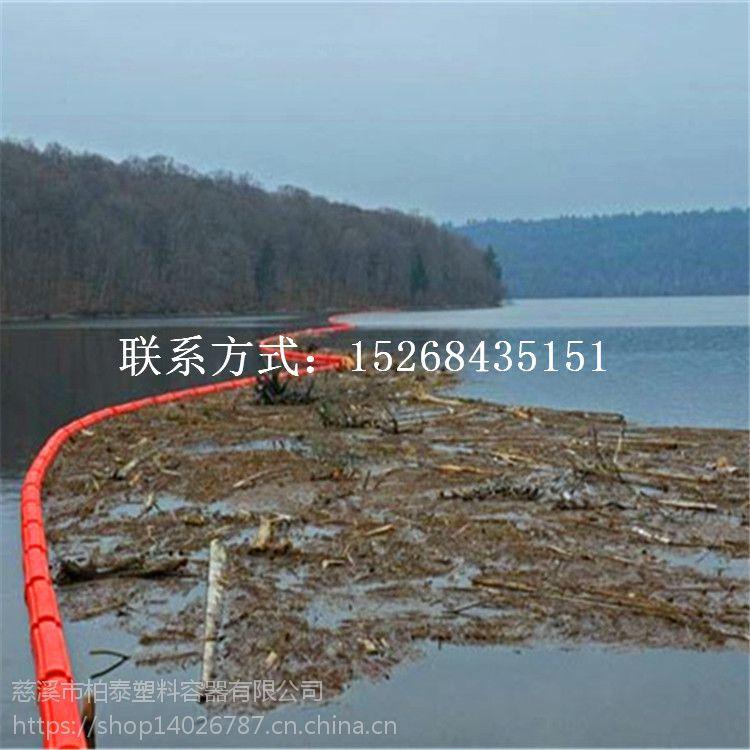 拦漂浮物厂家 大坝拦污浮漂 水面拦污网