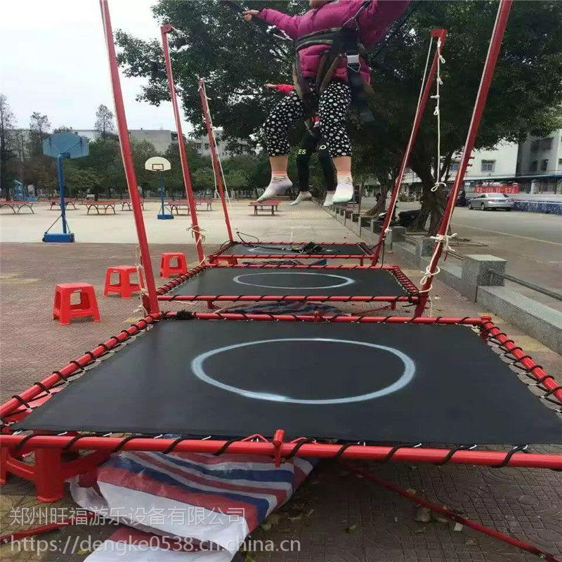 孝感小型游乐场儿童蹦极单人折叠弹簧蹦极蹦蹦床广场商场钢架蹦极